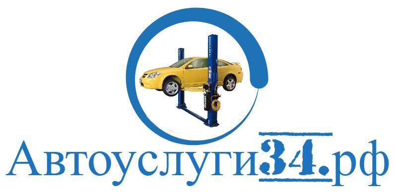 Авотуслуги34.рф